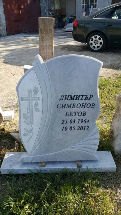 12 - надгробни паметници по поръчка за Благоевград и Симитли - Денонощна траурна агенция Зогри, Благоевград и Симитли