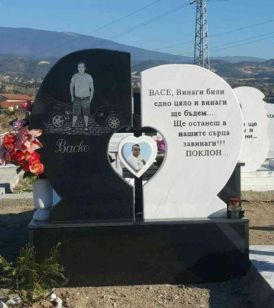 15 - надгробни паметници по поръчка за Благоевград и Симитли - Денонощна траурна агенция Зогри, Благоевград и Симитли