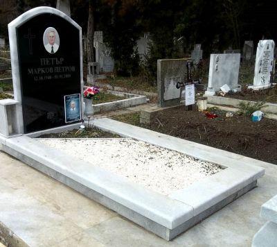 7 - отливане на надгробни плочи по размер в Благоевград и Симитли - Денонощна траурна агенция Зогри, Благоевград и Симитли
