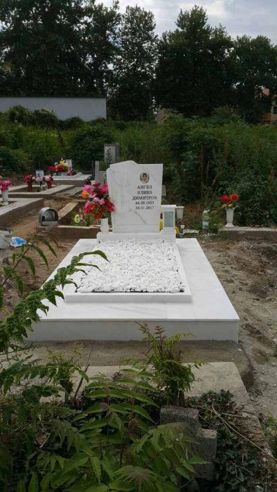 19 - надгробни паметници по поръчка за Благоевград и Симитли - Денонощна траурна агенция Зогри, Благоевград и Симитли