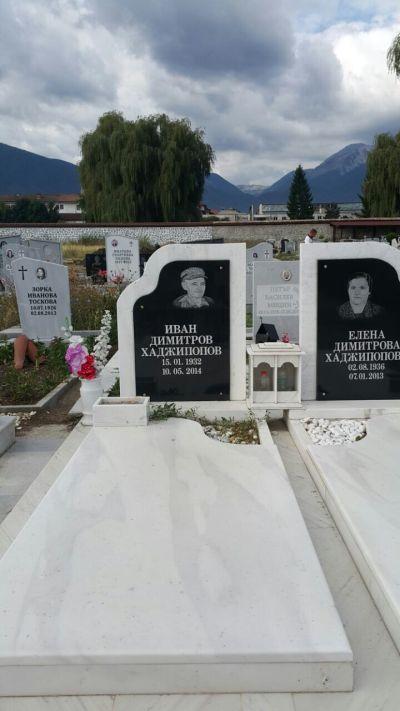 23 - надгробни паметници по поръчка за Благоевград и Симитли - Денонощна траурна агенция Зогри, Благоевград и Симитли