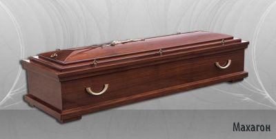 64 - обикновен и луксозен ковчег в Благоевград и Симитли, махагон, метален, лукс - Денонощна траурна агенция Зогри, Благоевград и Симитли
