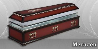 65 - обикновен и луксозен ковчег в Благоевград и Симитли, махагон, метален, лукс - Денонощна траурна агенция Зогри, Благоевград и Симитли