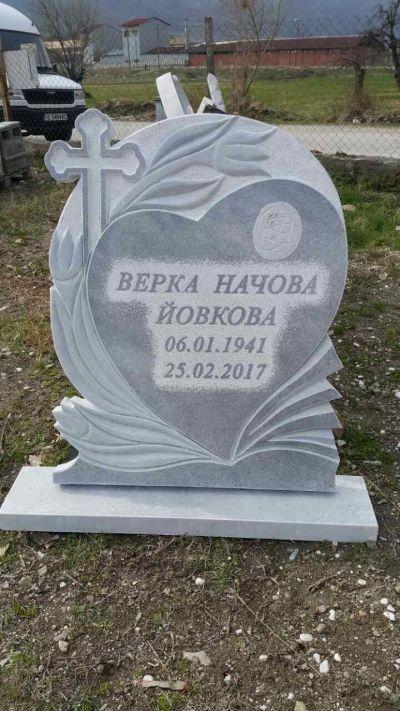1 - надгробни паметници по поръчка за Благоевград и Симитли - Денонощна траурна агенция Зогри, Благоевград и Симитли