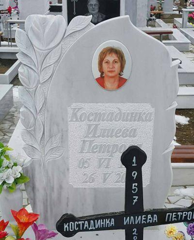 3 - надгробни паметници по поръчка за Благоевград и Симитли - Денонощна траурна агенция Зогри, Благоевград и Симитли