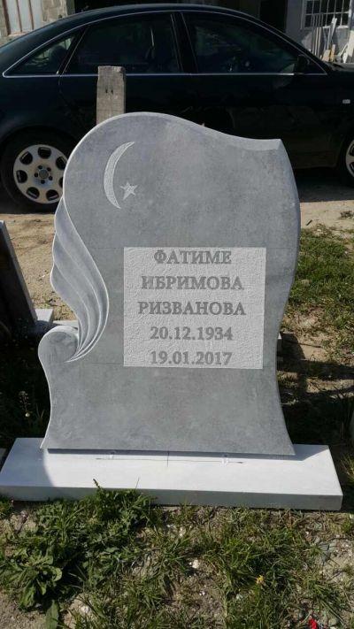 7 - надгробни паметници по поръчка за Благоевград и Симитли - Денонощна траурна агенция Зогри, Благоевград и Симитли