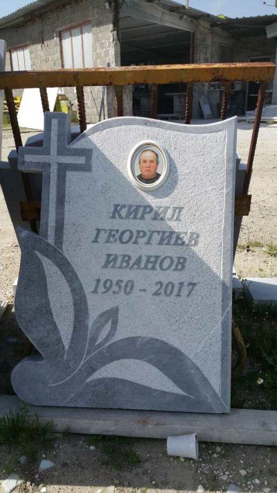 9 - надгробни паметници по поръчка за Благоевград и Симитли - Денонощна траурна агенция Зогри, Благоевград и Симитли