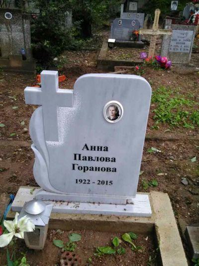 10 - надгробни паметници по поръчка за Благоевград и Симитли - Денонощна траурна агенция Зогри, Благоевград и Симитли